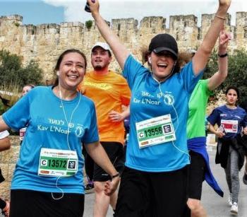 Kav L'Noar Jerusalem Marathon Team