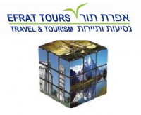 Efrat Tours Travel Agency Full Service!