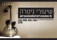 Jerusalem Guitar Lessons