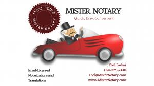 Mobile Notary, Flexible Hours- Quick! Easy! Convenient!