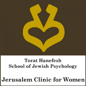 Torat Hanefesh - Counseling for women