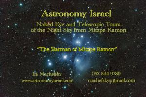 Astronomy Israel - Star Tours from Mitzpe Ramon, The Negev!