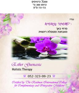 BACH FLOWERS THERAPY
