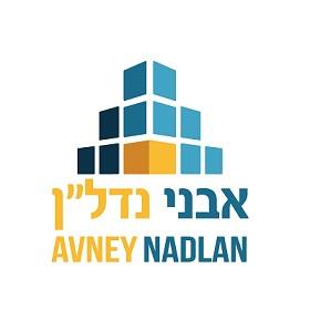 Avney Nadlan - Real Estate