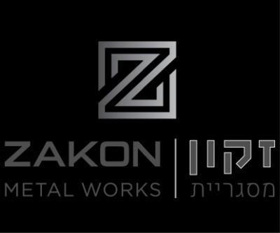 Zakon Metal Israel: Window Bars (Soragim), Gates: Best Price
