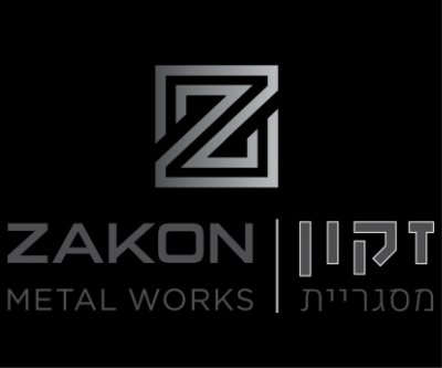 Zakon Metal Israel: Window Bars (Soragim), Gates: Best Price