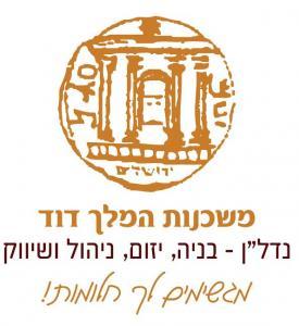 MISHKENOT KING DAVID