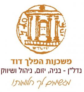 MISHKENOT KING DAVID