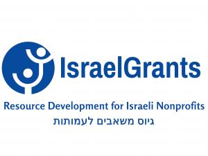 IsraelGrants - Resource Development for Nonprofit Organizati