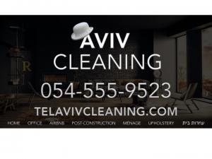 CLEANING SERVICES TEL AVIV CLEANING PASSOVER - TLV HERZLIYA RAANANA