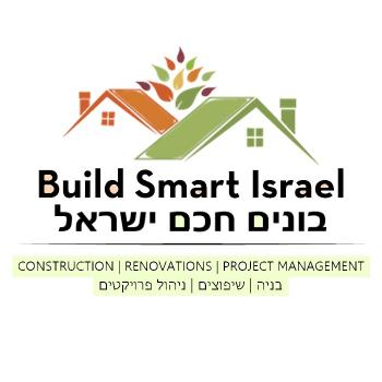 Build Smart Israel - Quality Contracting and Renovations
