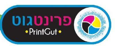 PrintGut