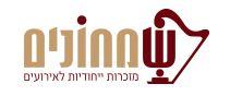 Simchonim