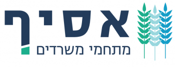 Asif- Full Service Shared Offices In Talpiot