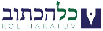 Kol HaKatuv - Translation and Editing Services