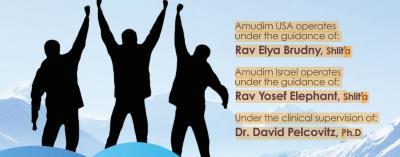 Amudim Israel