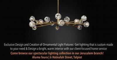 Aluma Lighting Design and Strategy