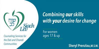 Sherly Prenzlau - Siach Lev