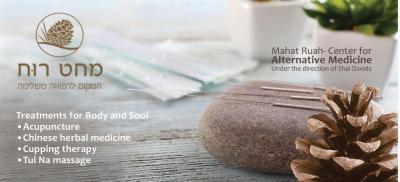 Mahat Ruah Center for Alternative Medicine