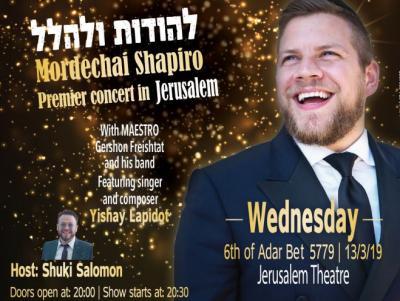 Mordechai Shapiro Concert