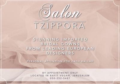 Salon Tzippora Bridal Salon