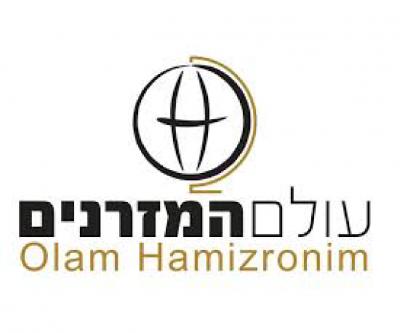 Olam Hamizronim- Israel