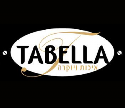 Tabella Curtains