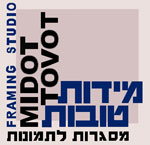 Midot Tovot Picture Framing