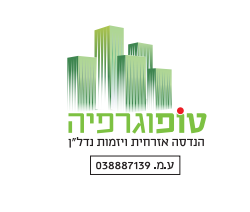 Yaakov Elharar Certified Kablan Construction and Renovations