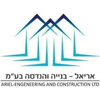 Ariel Engineering and Construction LTD