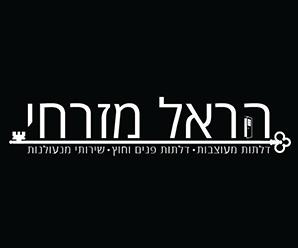 Harel Mizrachi Doors Jerusalem