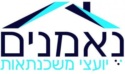 Nemanim Mortgage Consultancy – First Consult Free!
