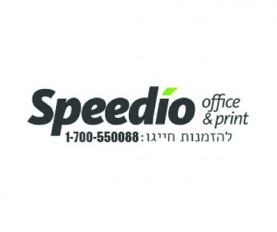Speedio Office Supplies