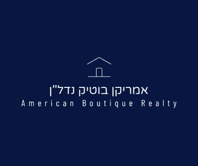 American Boutique Realty