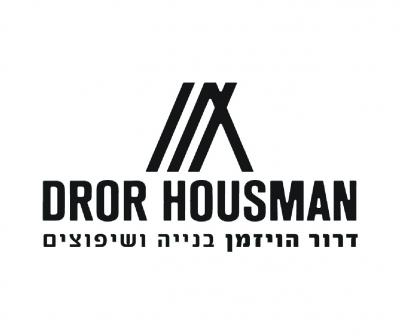 Dror Housman - Construction & Renovations