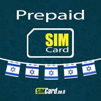 Israeli SIM Card - Prepaid SIM Cards for travel in Israel