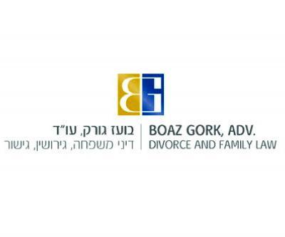 Boaz Gork - Divorce and Family Law