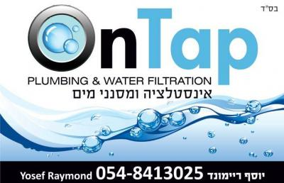 On Tap - Plumbing & Water Filtration