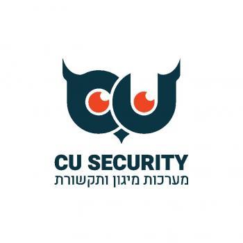 CU Security