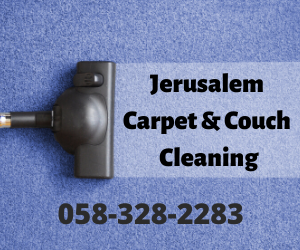 Jerusalem Carpet and Couch Cleaning