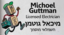 Electrician and Air Conditioning Jerusalem and Bet Shemesh