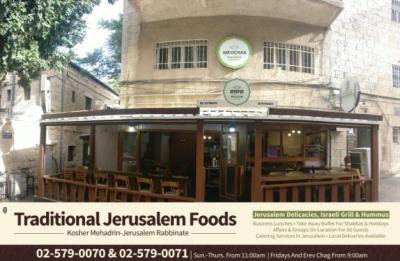 Meuchas -Traditional Jerusalem Cuisine,Israeli Grill And Hummus
