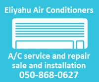 ELIYAHU  air conditioning