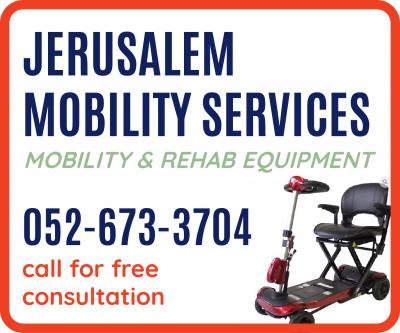 Jerusalem Mobility - Massage, Rehab & Home Safety