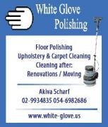 WHITE GLOVE POLISHING | Cleaning after Renovation