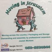 bargain movers in jerusalem avoda ivrit
