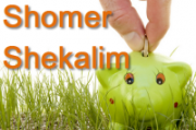 Shomer Shekalim: Objective Pension Consultant