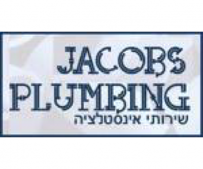 Jacobs Plumbing and Heating - Plumber