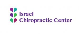 Chiropractor- Dr. Raimi Tuchinsky