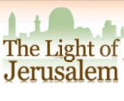 The Light of Jerusalem - Kiryat Shmuel, Talbiyeh - Jerusalem